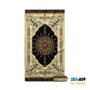 sajadah traveling pocket